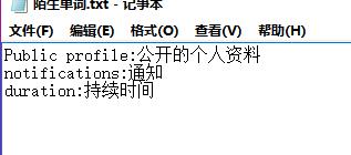 Excel2010工作表中如何导入txt文件